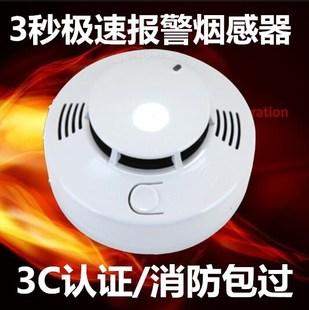 烟雾报警器公司用消防器材烟感器火警专用独立式烟杆家用室内厨房