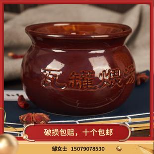 大新9两南昌煨汤小瓦罐煨粥煨菜甜品汤盅汤煲瓦缸瓦罐煨汤家用