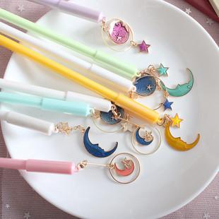 韩国创意星空挂件中性笔学生小清新可爱吊坠笔少女樱花风铃黑色笔