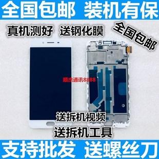 oppor9屏幕总成 r9s r9tm r9t r9plus r9st外屏触摸显示内屏原装