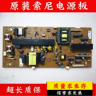 原装46寸索尼液晶电视KDL-46CX520液晶电视电源板1-883-861-11