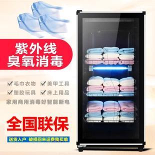 雙門消毒櫃家用小型美容院消毒櫃衣物家用機食具餐邊櫃嵌入式工具