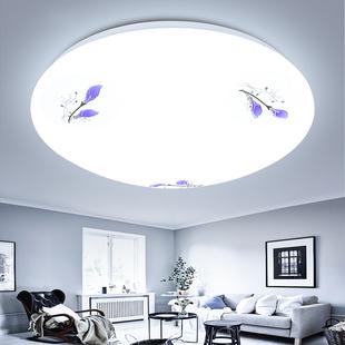 限时特价LED圆形形客厅阳台卧室房间餐厅厨卫吸顶灯温馨过道走廊