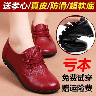 春秋季平跟真皮平底单鞋女鞋子软底大码皮鞋中老年皮鞋低跟妈妈鞋