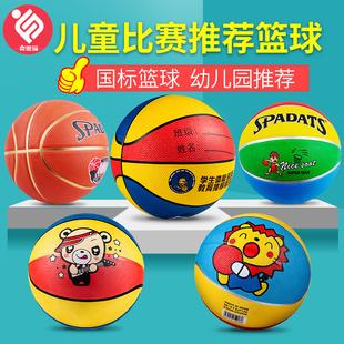 小皮球儿童篮球拍拍球幼儿园专用婴儿宝宝3号5号弹力球类玩具男孩