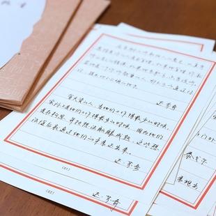 新品推荐手写体行楷临摹字帖大学生速成男女生初学者文艺硬笔书法