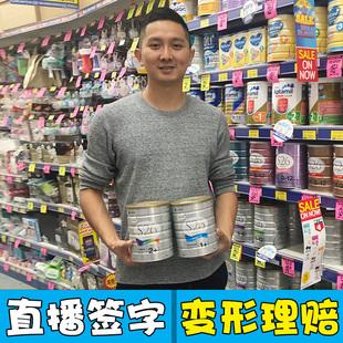 澳洲直邮每三罐包邮/惠氏金装S26非启赋婴儿奶粉三四段3段4段牛奶