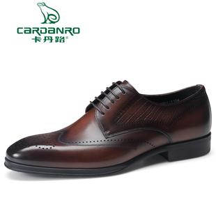 卡丹路男鞋布洛克皮鞋男商务正装男士休闲皮鞋英伦风轻奢新郎婚鞋