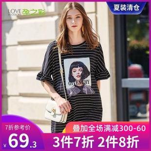 彩孕妇裙夏装新款孕妇装短袖裙子韩版宽松时尚条纹连衣裙女