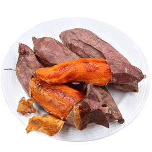 【软糯香甜】现挖六鳌红薯5斤糖心地瓜板栗番薯新鲜沙地蜜薯批发