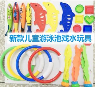 夏季戏水潜水玩具水下鱼雷投掷游泳池浮浅水底闭气练习海草水动力