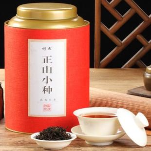 正山小种红茶罐装桂圆香600克