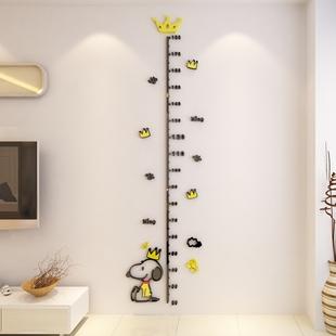 儿童房身高墙贴量高尺3d立体宝宝测创意卡通卧室亚克力装饰可移除