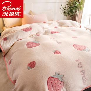 北极绒毛毯被子珊瑚绒毯子薄款夏季绒床单人毛巾被夏天空调午睡毯