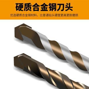 钻瓷砖用的钻头混凝土水泥墙壁手电钻打孔多功能玻璃陶瓷三角转头