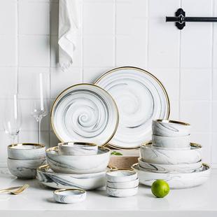 摩登主妇欧式金边大理石餐具套装北欧风陶瓷碗碟套装家用碗盘礼盒
