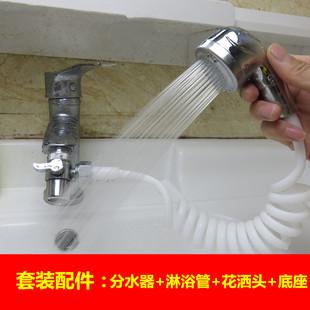 洗头床花洒水龙头外接分水器可伸缩软管无痕免打孔花洒底座套装