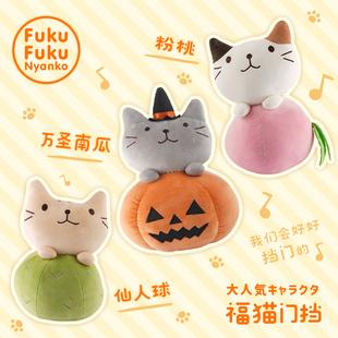 日式猫咪卡通门挡防风防撞门阻日本家用创意家居装饰饰品桌面摆件