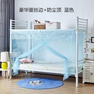 上下床蚊帐10米方帐重叠男女。通用纱帐家用铁架床铺上下双人床