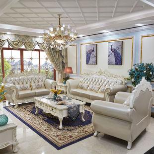 沙发欧式真皮沙发组合 小户型简欧奢华别墅头层牛皮三人实木家具