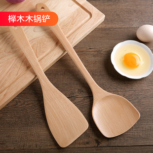 榉木木铲子木勺不粘锅专用长柄无漆炒菜锅铲木铲锅铲木制铲子厨具