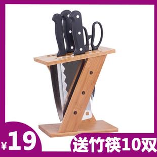 家用刀架收纳架放刀具的架子厨房菜刀架刀座刀具架放刀插刀置物架