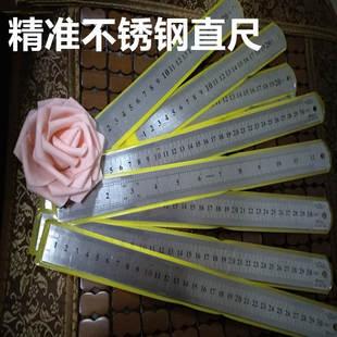 加厚不锈钢直尺刻度尺木工尺钢板尺子20/30/40cm测量工具学习用尺
