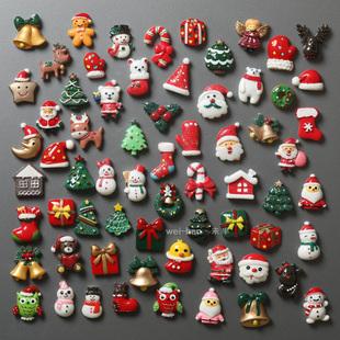 未半定制 圣诞系列冰箱贴一套磁铁磁贴万圣节个性创意韩国北欧ins