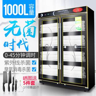 1000升毛巾消毒柜商用大型美容院大容量立式双门立式衣物保洁柜
