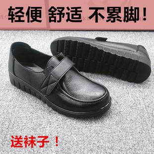 肯德基工作鞋春秋妈妈鞋平底软底单鞋女皮鞋黑色低跟中年妇女鞋子