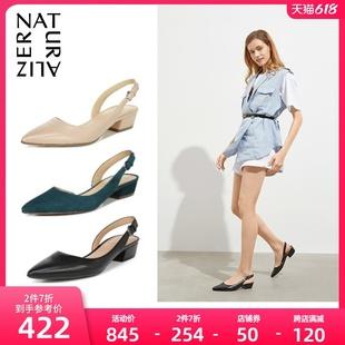 正品Naturalizer娜然 夏新款时尚气质女鞋低跟尖头真皮女式凉鞋B