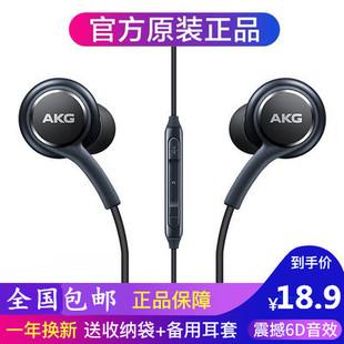 三星AKG s8耳机原装s10note10/8线控入耳式重低音S9+手机降噪正品