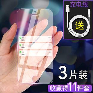 苹果5s钢化膜iPhone5/5S全屏覆盖全包边抗蓝光护眼5se手机前后钢化玻璃高清防摔防爆屏保五I5刚化送手机壳彩