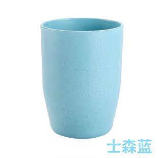 水杯麦香环保牙杯宿舍女学生小麦秸秆可咖纤维漱口杯刷牙随手杯子