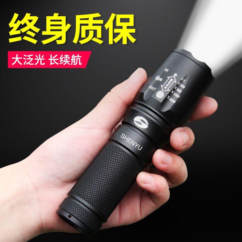 神魚手電筒強光充電超亮防水多功能遠射戶外家用便攜led可迷你小