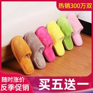 秋冬季棉拖鞋女居家用男卧室内木地板情侣毛毛绒纯色无声静音软底
