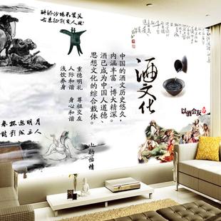酒厂背景墙酒文化壁纸复古酿酒工艺白酒米装饰画墙纸酒馆酒坊壁画