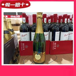 COSTCO代购RUHLMANN天然高泡白葡萄酒法国进口110元包邮香槟酒