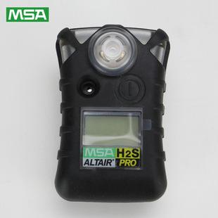 梅思安8241003 Altair Pro天鹰单一氧气(O2)气体检测仪气体探测