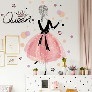 墙贴INS粉色少女心卡通人物房间墙壁上装饰贴画自粘可移除墙壁纸