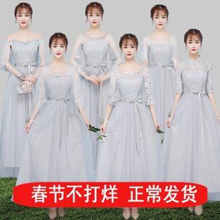 伴娘礼服女2018新款姐妹团中长裙韩版结婚闺蜜装派对大码小秋冬季