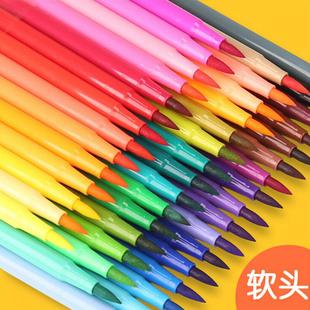 儿童软头水彩笔套装24色小学生用36色彩笔幼儿园48色可洗画笔包邮
