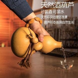 高档精品酒葫芦可装酒装水大漆壶大号异形随身便携挂摆件包邮一倾