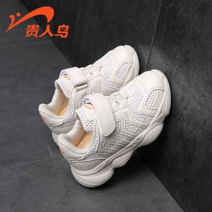 男童鞋子2019新款春款儿童网红老爹鞋夏季网面透气网鞋女童运动鞋