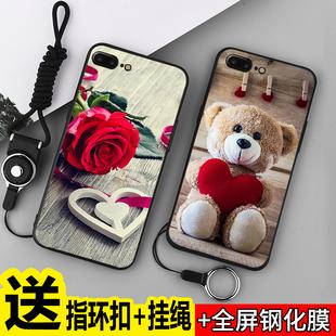 iphone7手机壳苹果7plus保护套6/6s/8/plus超薄磨砂硅胶软壳i7新款7P男女款潮六七八p手机套防摔时尚个性