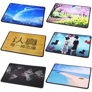 电脑手标垫耐用健盘垫垫面游戏鼠标垫防滑号加厚锁边创意可爱卡通
