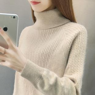 高领毛衣女2018新款秋冬季套头麻花长袖宽松保暖打底针织衫女加厚