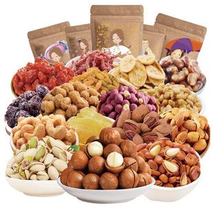 整箱果干零食组合巴旦木芒果干大礼包小吃网红追剧零食重量含包装