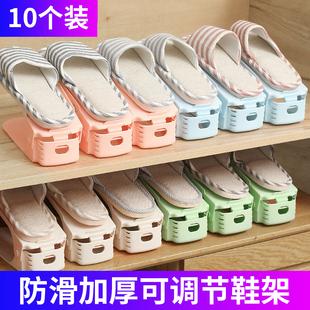 16个可调节鞋架各种鞋柜收纳神器鞋托家用省空间子整理架双层宿舍