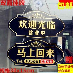 提示挂牌中门口提示用亚克力营业超市工作室店铺店铺告示牌牌子